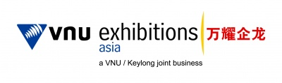 vnu_exhibitions.logo_400_01