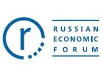 Russian Economic Forum Bringing Together Ministers from Shanghai Cooperation Organization Countries