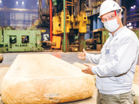 VSMPO started forging giant titanium slabs