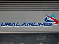 Ural Airlines have won the Skyway Service Award