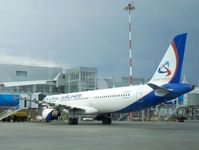 Ural Airlines are launching a new flight route to Tbilisi
