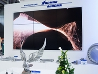 VSMPO-Avisma showcases its achievements at Metal-Expo 2017 in Moscow
