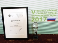 RCC was awarded by Ministry of Natural Resources and Environment
