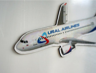 Ural Airlines added the 44th Airbus to its fleet