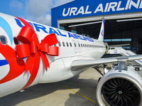 Ural Airlines got its fifth Airbus neo