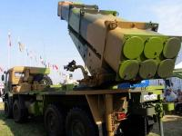 "A New ""Smerch"" to Open Russian Expo Arms-2009"