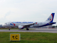 Ural Airlines is launching a direct route from Moscow to Frankfurt