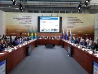 RCC presented Smart Copper at Russia-Kazakhstan Interregional Cooperation Forum