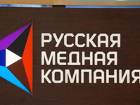 Russian Copper Company got a loan of 300 million dollars
