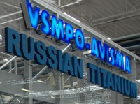 VSMPO-AVISMA sold over 2,000 tons of titanium within one month