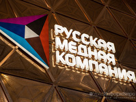 RCC in increasing its investment in Russia by 12% in 2020