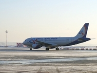 Ural Airlines is offering more flights from Ekaterinburg to Prague