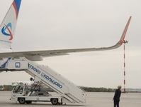 Ural Airlines customer base grows to more than 2.5 million