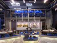 VSMPO-Avisma Investments in Production Exceed 13 Billion Rubles