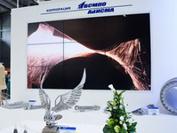 VSMPO-AVISMA will continue to supply titanium products to Russian Helicopters