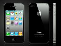 "Owners of the iPhone 4GS will be able to talk ""face-to-face"""