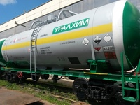 URALCHEM has invested 500 million rubles in a fleet of ammonia tank cars