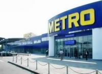 METRO Cash & Carry Trebling Its Stakes in Ekaterinburg