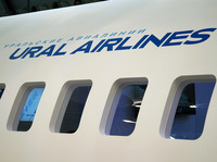 Ural Airlines adds a new Zhukovsky – Prague route