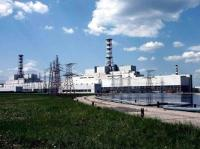 New Type OF Nuclear Fuel For Powerplants Produced In The South Urals